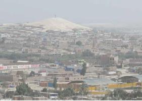 """""""Cerro de tiza"""" en Pisco, Perú."""