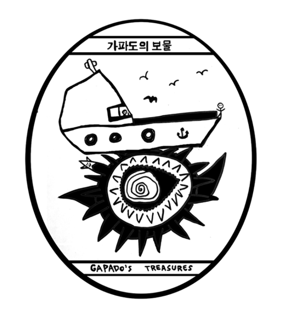 Diseño para el sello